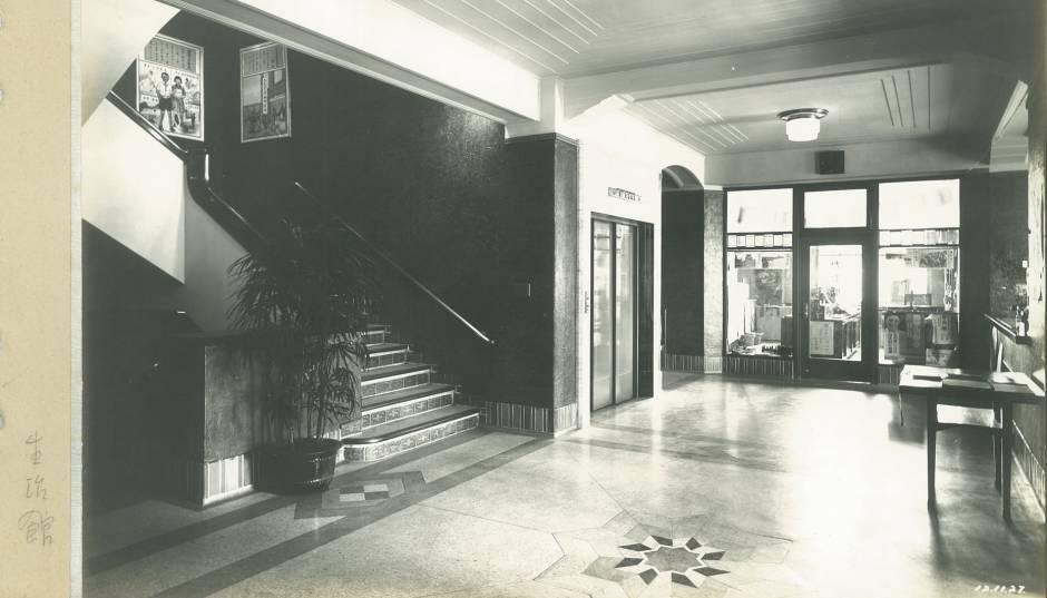 山の上ホテル【2019年12月1日より】営業再開