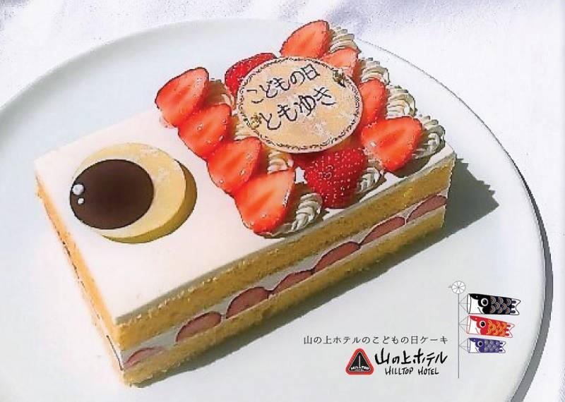 【終了しました】「母の日・こどもの日ケーキ」ホテルメイドスイーツ・テイクアウトのお知らせ