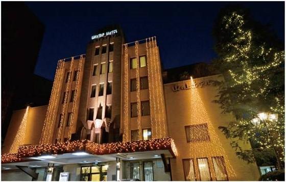 山の上ホテルの「クリスマスメニュー」2020
