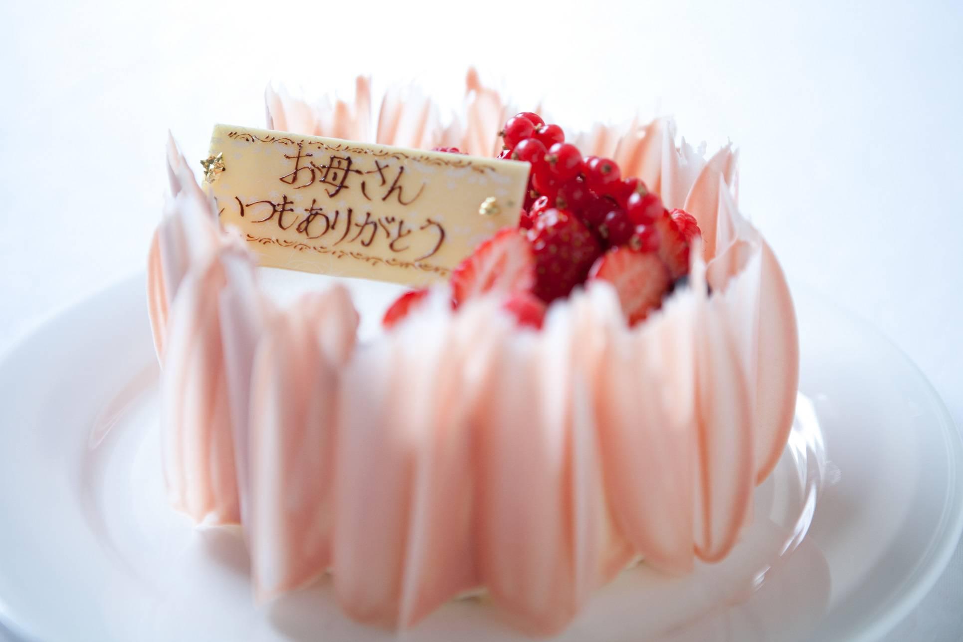 「こどもの日・母の日ケーキ」ホテルメイドスイーツのお知らせ