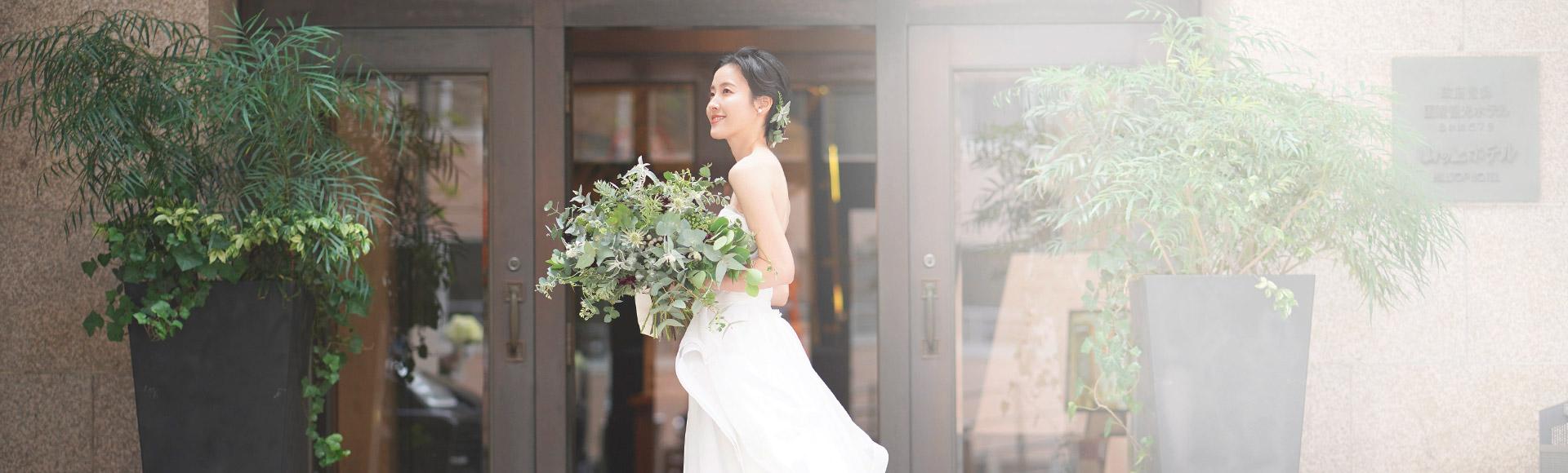 イメージ:婚礼の歴史